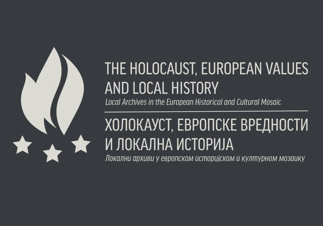 The Holocaust, European Values and Local History